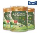 앱솔루트 궁 1단계 800g 분유 3캔 무료배송
