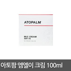 아토팜 엠엘이 MLE 크림 100ml/페이스 크림/아토팜로