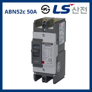 LS산전 배선용차단기 ABN52c 50A