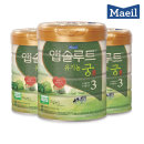 앱솔루트 궁 3단계 800g 분유 3캔 무료배송