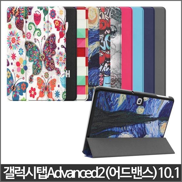 갤럭시탭Advanced2 10.1 어드밴스 케이스 SM-T583