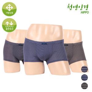 인견/드로즈/남성/남자/쿨/속옷 디노바시/DMD-3102
