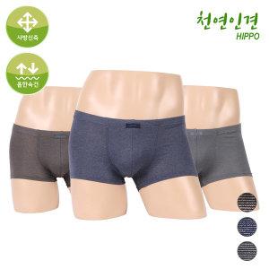 인견/드로즈/남성/남자/쿨/속옷 디노바시/DMD-3103