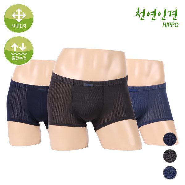 인견/드로즈/남성/남자/쿨/속옷 디노바시/DMD-3101