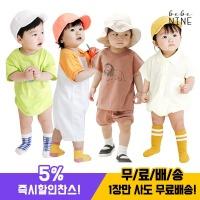 59cb7f9eec9 옥션 - 우주복/바디슈트 : 모바일 쇼핑은 옥션