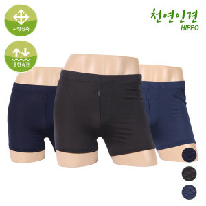 인견/트렁크/남성/남자/쿨/속옷 디노바시/DMT-3201