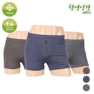 인견/트렁크/남성/남자/쿨/속옷 디노바시/DMT-3203
