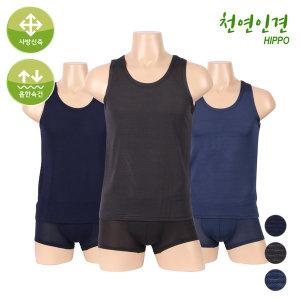 인견/런닝/남성/남자/쿨/속옷 디노바시/DMR-3301