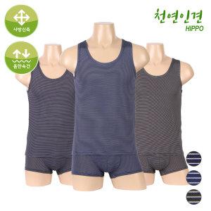 인견/런닝/남성/남자/쿨/속옷 디노바시/DMR-3302