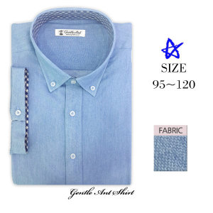 젠틀안트 남성 반팔셔츠 베이직스카이블루 셔츠 DL-257