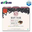 이롬-황성주 국산콩 검은콩 17곡 두유-190mlX20팩