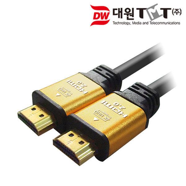 대원 고급형 골드메탈 HDMI 케이블 2.0Ver 1.5M