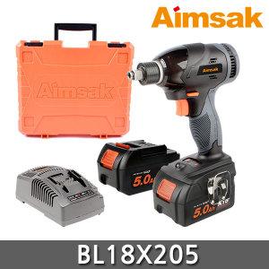 아임삭 BL18X205 임팩트렌치드라이버 5A 배터리 세트