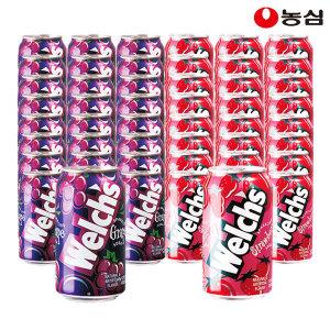 웰치스소다 포도 24캔+딸기24캔 (총48캔)