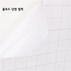 엘림 폼보드 단면접착 10T(20장)900x1200mm팝보드