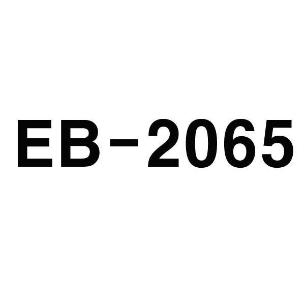 EB-2065 엡손프로젝터전문몰 에이브이랜드