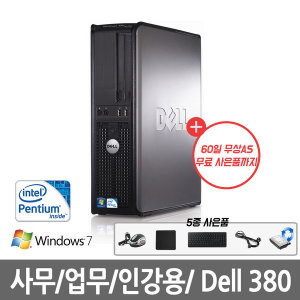 DELL OPTIPLEX 380 ( E5400/4G/SSD128/DVD/WIN7)