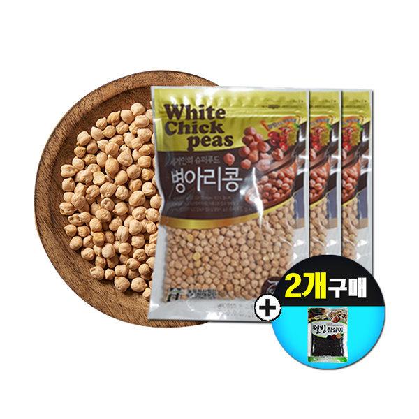 병아리콩 500gx3봉 /2개구매시 사은품증정