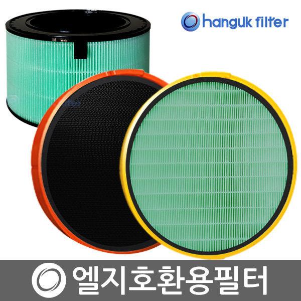 엘지공기청정기필터/AS120VAS/AS120VBG/AS120VCS