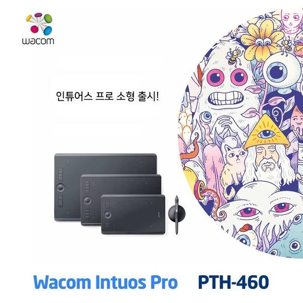 와콤 인튜어스프로 PTH-460 소형 타블렛 사은품 증정