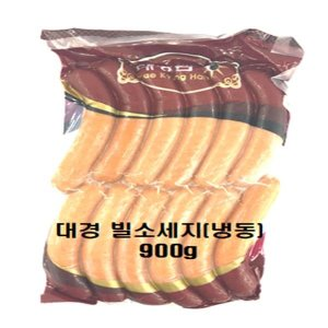 대경빌소시지900g(소시지 냉동소시지)