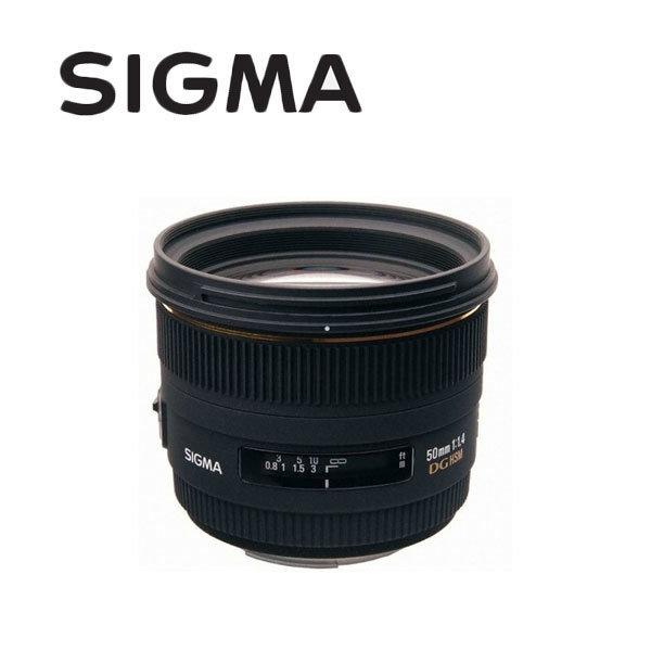 시그마 정품 50mm F1.4 EX DG HSM 캐논 /WIN