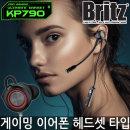 KP790 게이밍 헤드셋 이어폰 이어셋 마이크 PC 레드