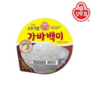 맛있는 오뚜기밥 가바백미 210g 1박스(12개)