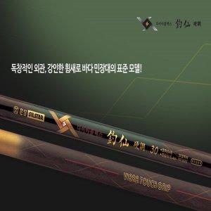 은성사/바다민장대/다이아플렉스  조선 경조/45