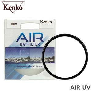 AIR UV 58mm 렌즈필터
