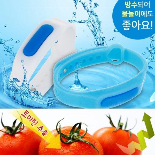 토마토 토마틴 볼 출시 썸머링팔찌 모기팔찌 퇴치밴드