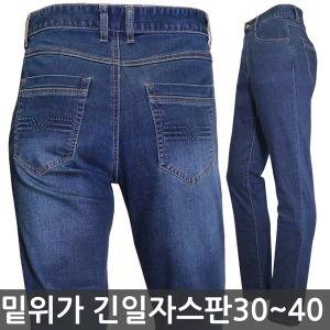 남자/남성/기모/청바지/블랙진/밴딩/배바지/일자/중년