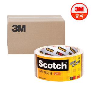 스카치 포장용 테이프 P50 갈색 1박스 (50개)