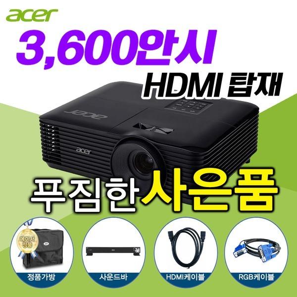 에이서 빔프로젝터KS316/HDMI케이블 1.5M 서비스