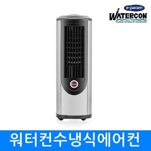 PW-M08C 이동식 에어컨 수냉식 실외기 없는 워터컨