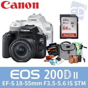 캐논정품 EOS-200D II/ 18-55 IS STM +64풀패키지/ED