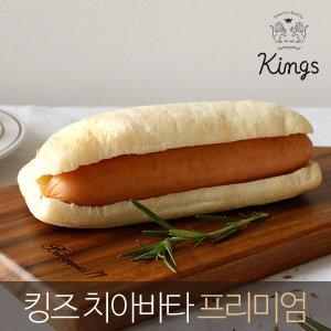 킹즈 치아바타 프리미엄 핫도그 1팩(5개입)