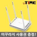 ipTIME A2004MU공유기 와이파이 무선 인터넷