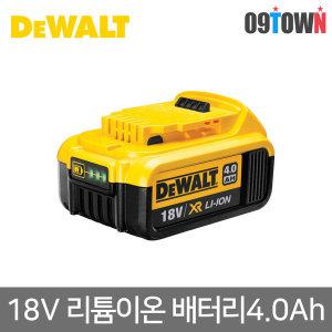 디월트 DCB182 배터리 18V 4.0Ah 밧데리 리튬이온