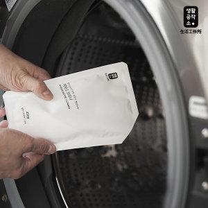 생활공작소 세탁조크리너 450g x 8입 드럼/세탁조청소