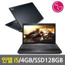 Xnote S550 I5-3320M/4G/SSD128G/ATI7650/15.6/WIN7