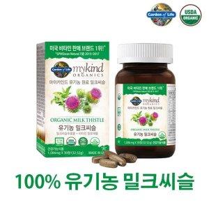 유기농 밀크씨슬 (30일분) X 1개