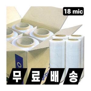 오성 스트레치필름18mic(4EA)/350M 공업용랩 포장랩