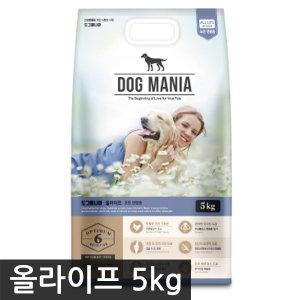 애견사료 도그매니아 올라이프 5kg /애완/모든연령
