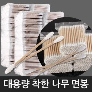 나무 면봉/회오리/병원면봉 네일 화장솜 샤워 귀이개