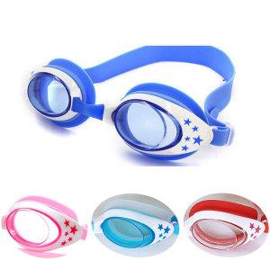 아동 수경 물안경 안티포그 C-1700/실리콘귀마개증정