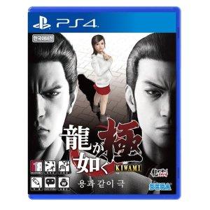 (PS4) 용과같이 극 한글 / 중고제품