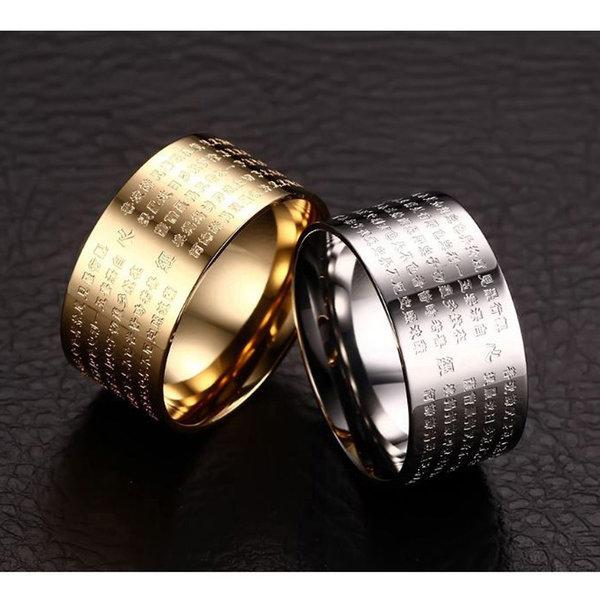 티타늄 금강경 싱글 불교반지 실버반지 절반지 무변색