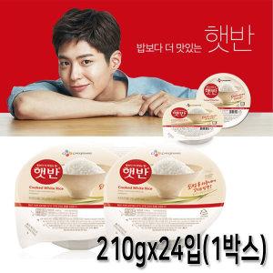CJ 햇반 210gx24개(1박스) /즉석밥/햇밥/흰쌀밥