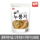 갓지은밥으로 앞뒤로구워 더 구수한 누룽지500g /간식